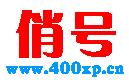 400电话logo